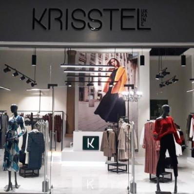 Магазинов Krisstel становится больше! Мы открыли еще одну локацию в Днепре!