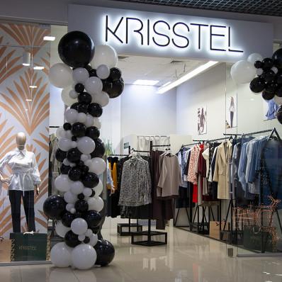Как прошло открытие магазина в Кривом Роге? Смотри тут!