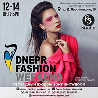 Krisstel на Dnepr Fashion Weekend