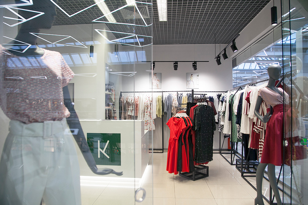 Пирамида Волгоград Магазины Женской Одежды